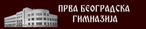 1. bg gimnazija