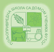 175px-Logo_skole