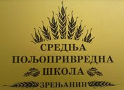 Mapa_zrenjanina_srednja_skola_poljoprivredna