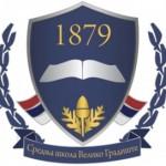 srednja-skola-veliko-gradiste-300x272