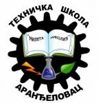 tehnicka skola arandjelovac