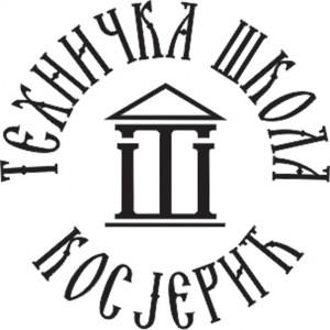 tehnicka skola kosjeric