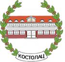 tehnicka skola kostolac