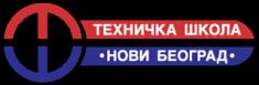tehnicka skola novi beograd slika logo