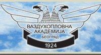 Резултат слика за ваздухопловна академија београд