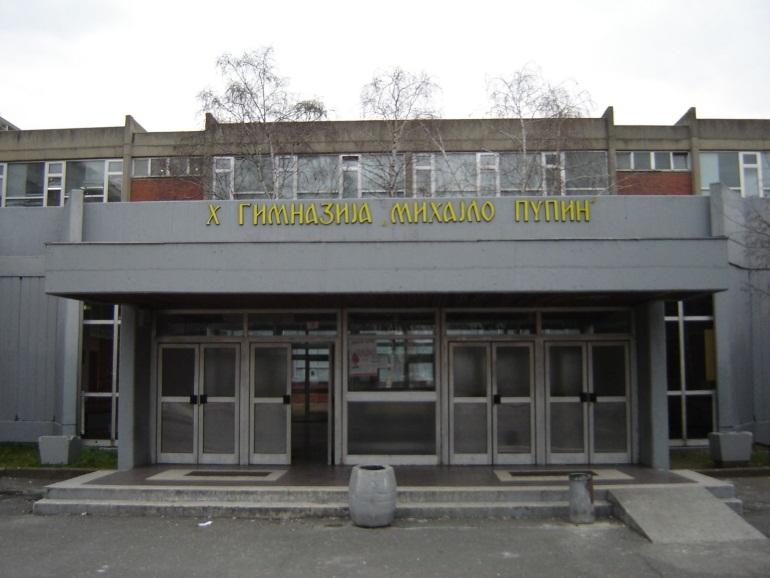 deseta-beogradska-gimnazija-mihajlo-pupin1