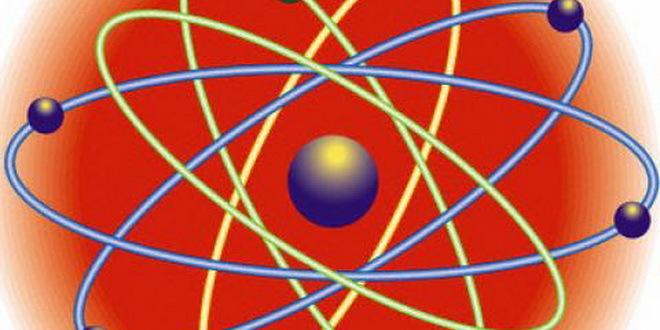 fizika-wide-jpg_660x330