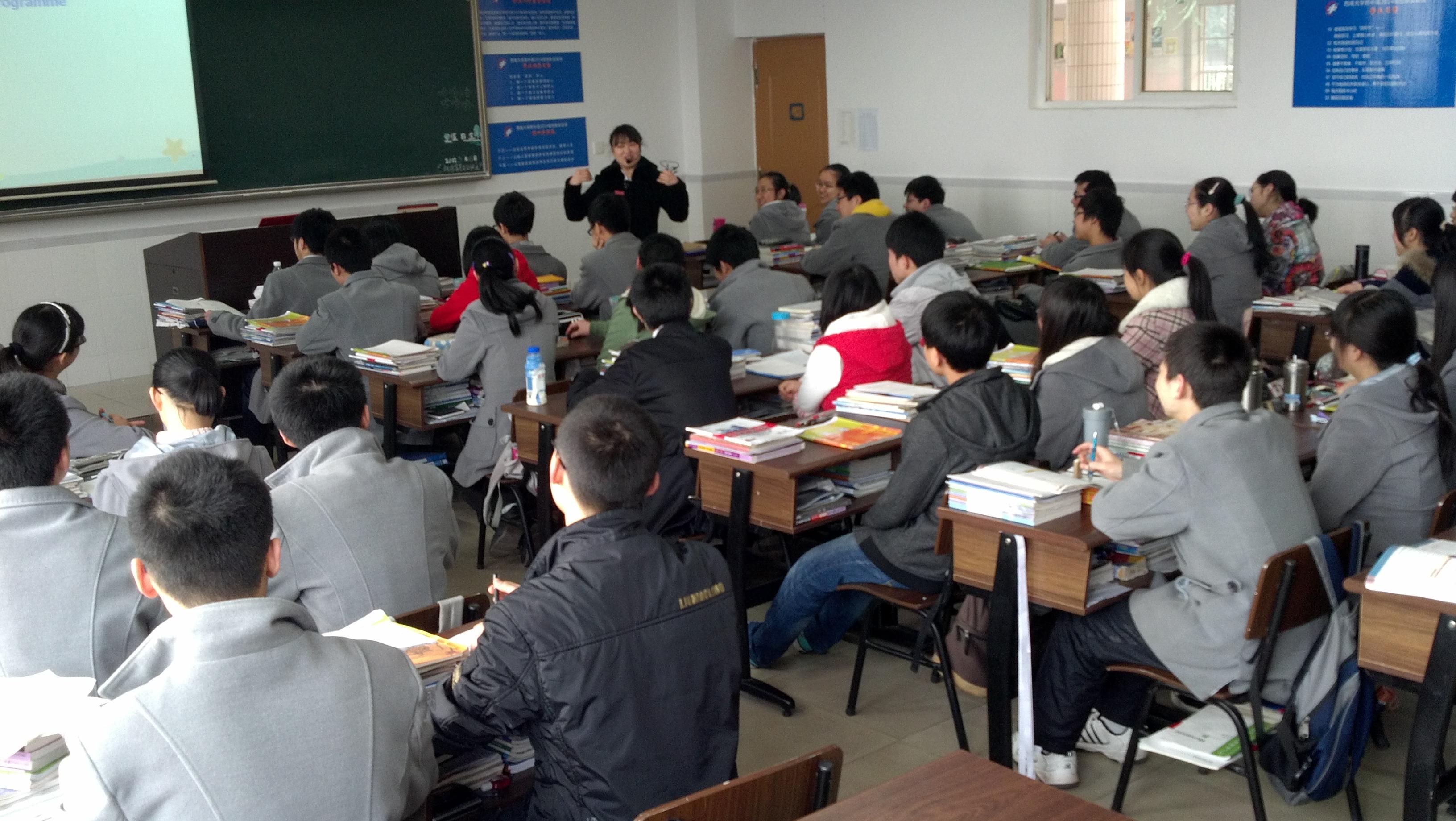 kineski srednjoskolci