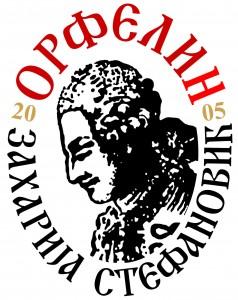 logo_orfelin, novi (1)