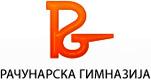 racunarska-gimnazija-logo