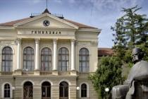 181 godina Prve kragujevačke gimnazije