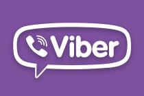 Kakve zamke postoje na Viberu?