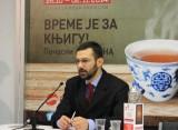 E-knjige u Srbiji