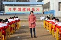 Kako se u Kini rade kontrolni