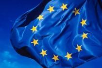Video takmičenje Evropske komisije za mlade