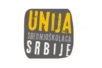 """Prijave za učešće u programu """"Srednjoškolci za srednjoškolce"""""""