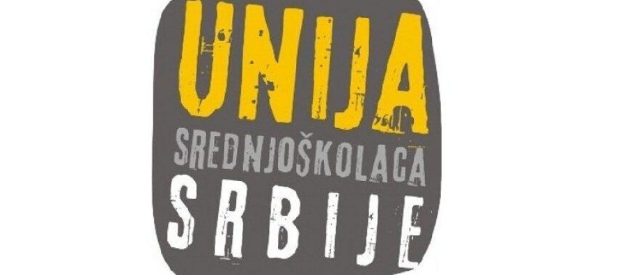 Unija Srednjoškolaca Srbije raspisala konkurs