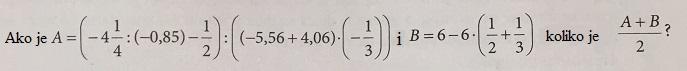 matematicki postupak
