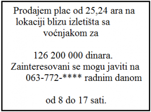merenje 2