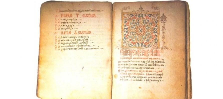 Na današnji dan donet Dušanov Zakonik