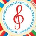 festival-slovenske-muzike-u -Moskvi
