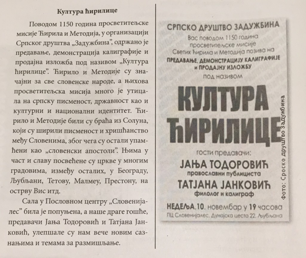 kultura cirilice