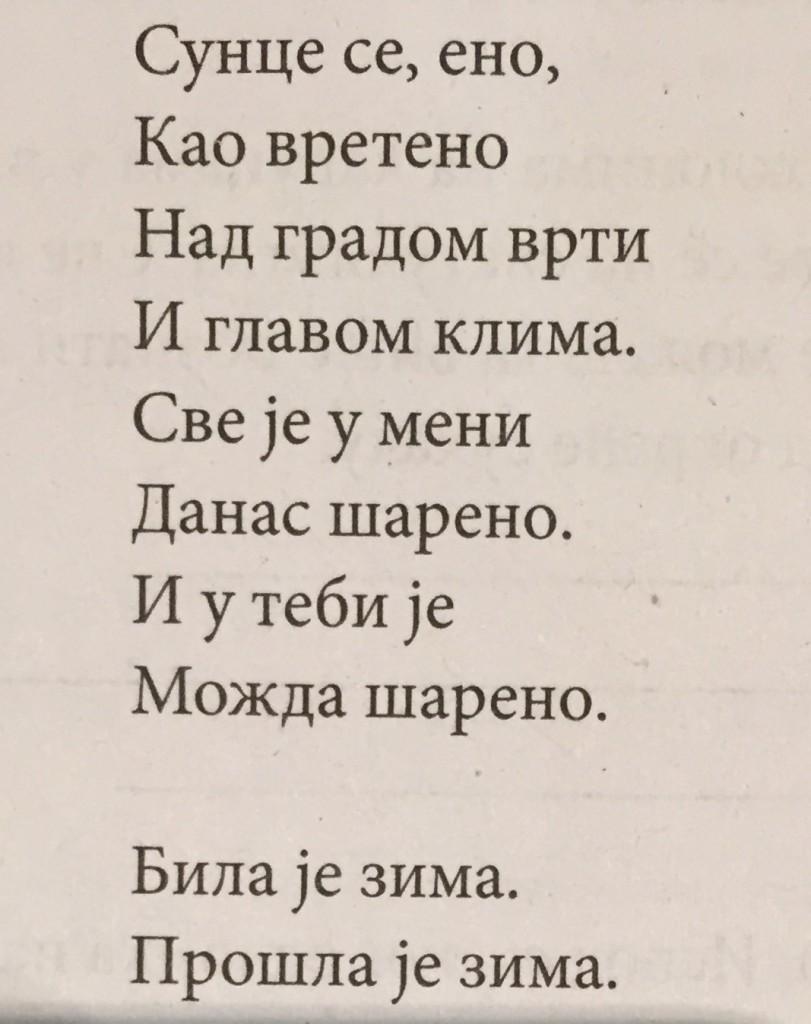 miroslav antic prolece