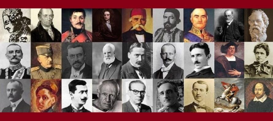 Biografije značajnih istorijskih ličnosti