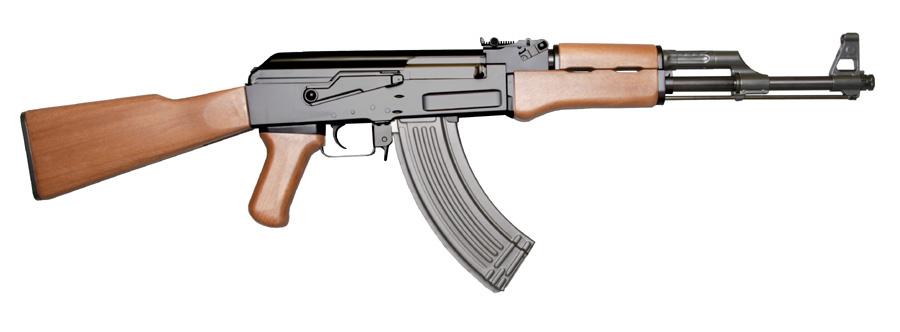 Čuveni AK 47 - Kalašnjikov