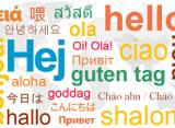 Kako (na)učiti strani jezik?
