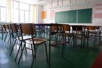 Nakon vanrednog inspekcijskog nadzora zabranjen rad dve srednje škole