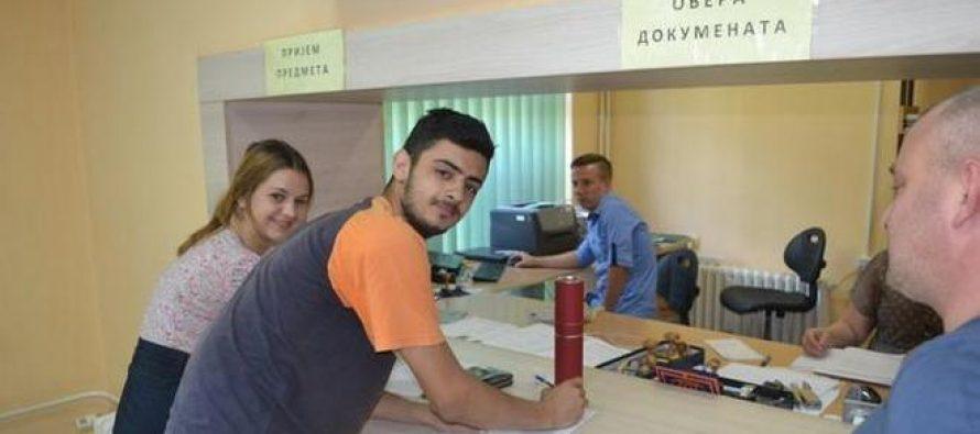 Opština Žabalj šalje najbolje srednjoškolce na letovanje