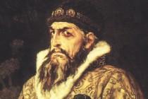 Na današnji dan rođen Ivan Grozni