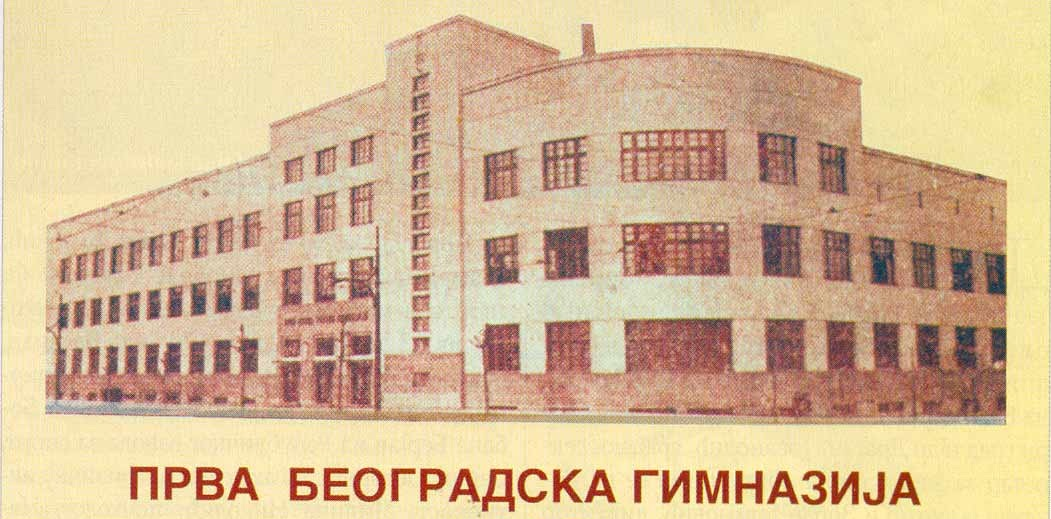 Image result for I Beogradska Gimnazija, Beograd logo
