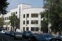 Na današnji dan osnovana Prva beogradska gimnazija