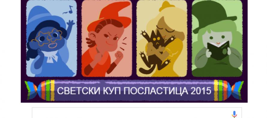 Da li ste videli šta Google pripremio povodom Noći veštica?