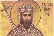 Na današnji dan umro kralj Milutin Nemanjić