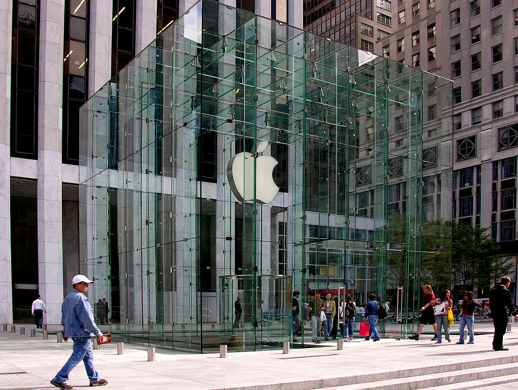 Apple radnja u Njujorku