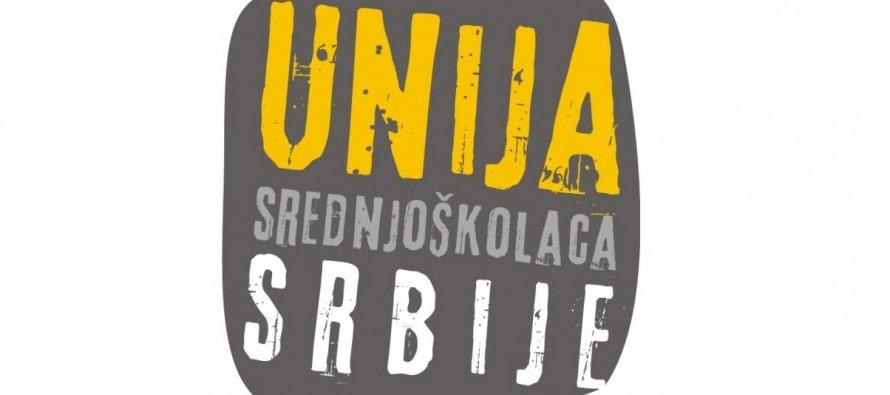 Unija srednjoškolaca Srbije prima nove članove