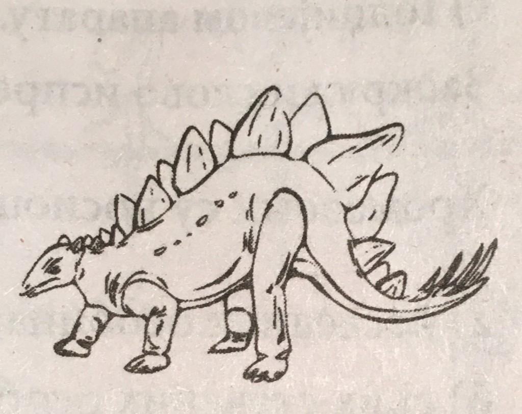 biologija dinosaurs