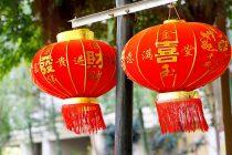 Kineski jezik u Šabačkoj gimnaziji