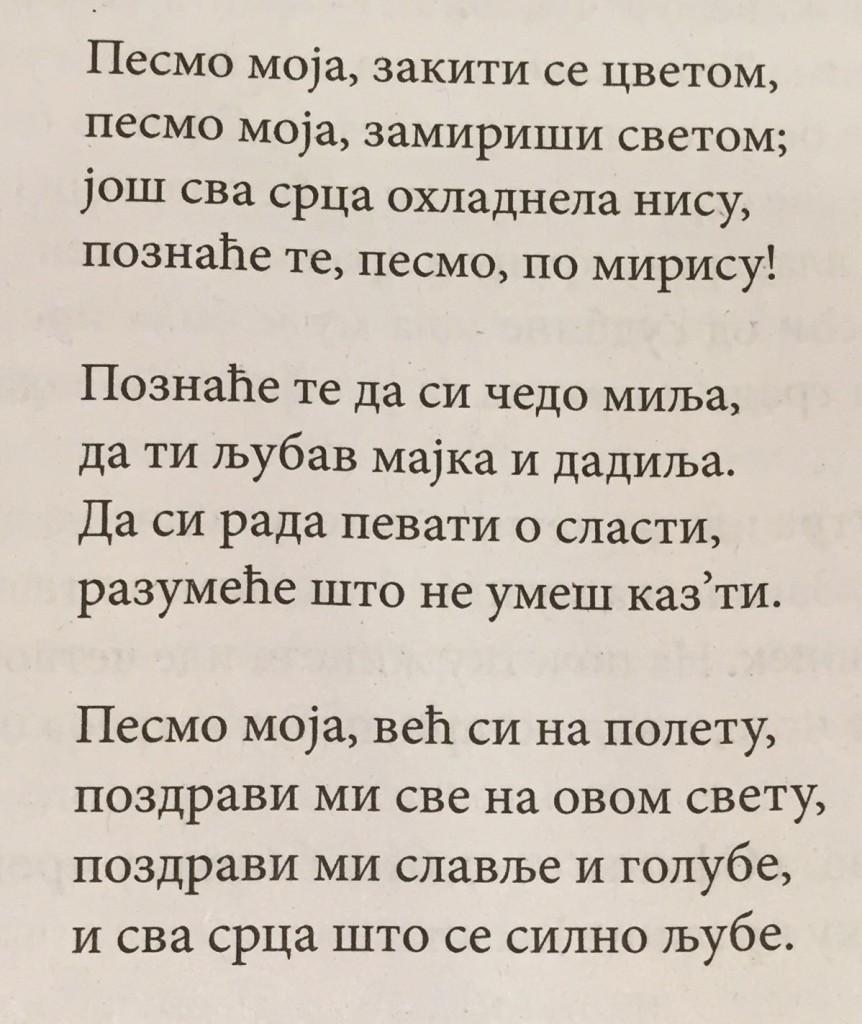 Srpski jezik - Đulići
