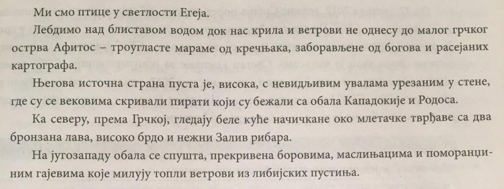 Srpski jezik - Aleksandar Sekulov