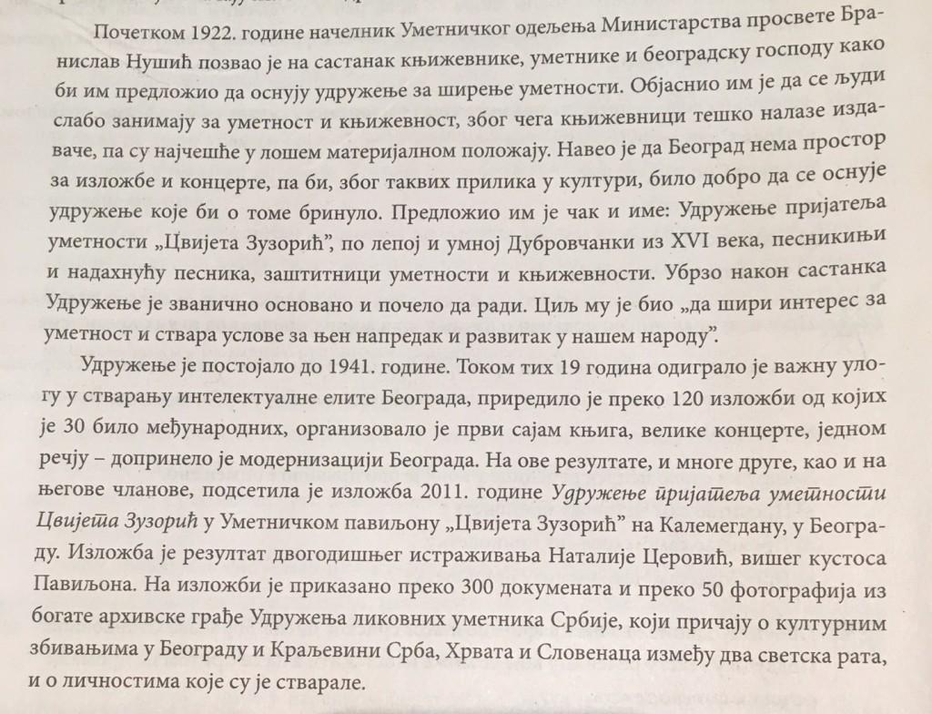 Srpski jezik - Cvijeta Zuzorić