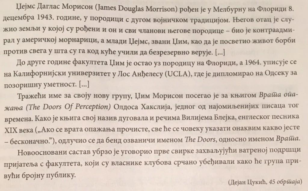 Srpski jezik - Džim Morison