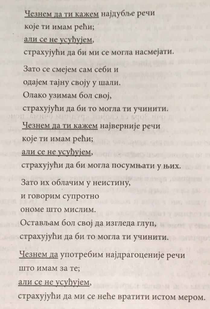 Srpski jezik - Gradinar