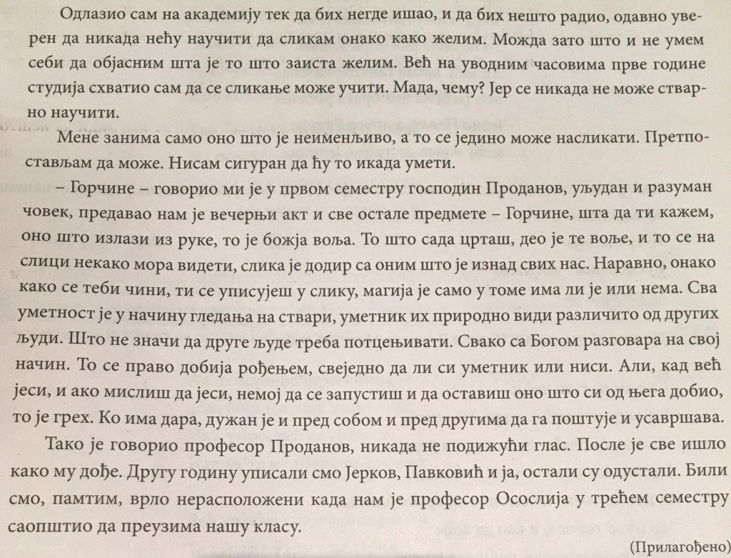 Srpski jezik - Mihajlo Pantic odlomak