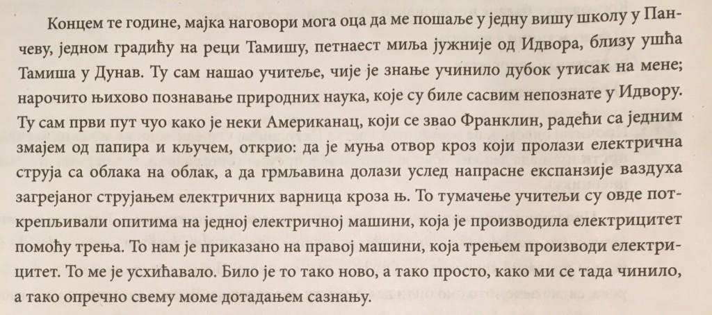 Srpski jezik - Mihajlo Pupin