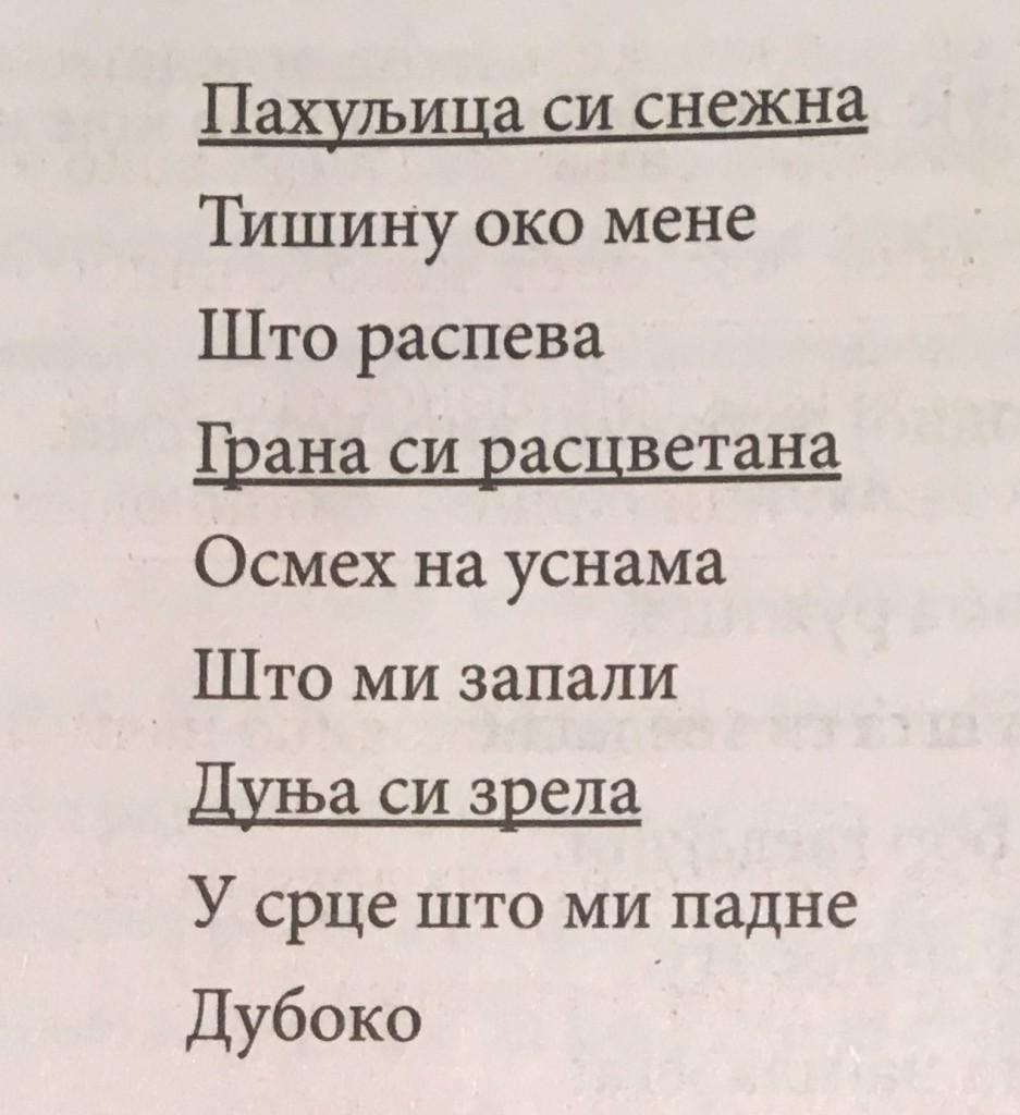 Srpski jezik - Pahuljica si snežna