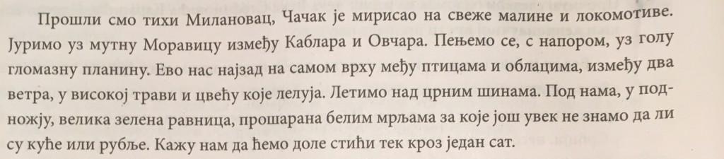 Srpski jezik - Potera za pejzazima